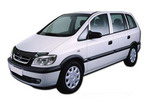 Дефлектор капота Opel Zafira A 1999-2005 big